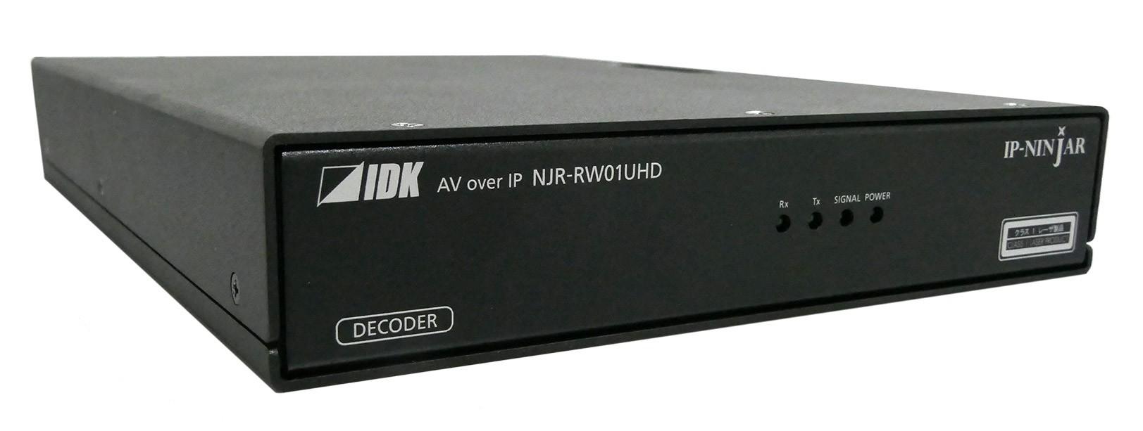NJR-TW01UHD-SM-LAN