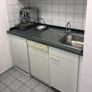 Competence Center Küche